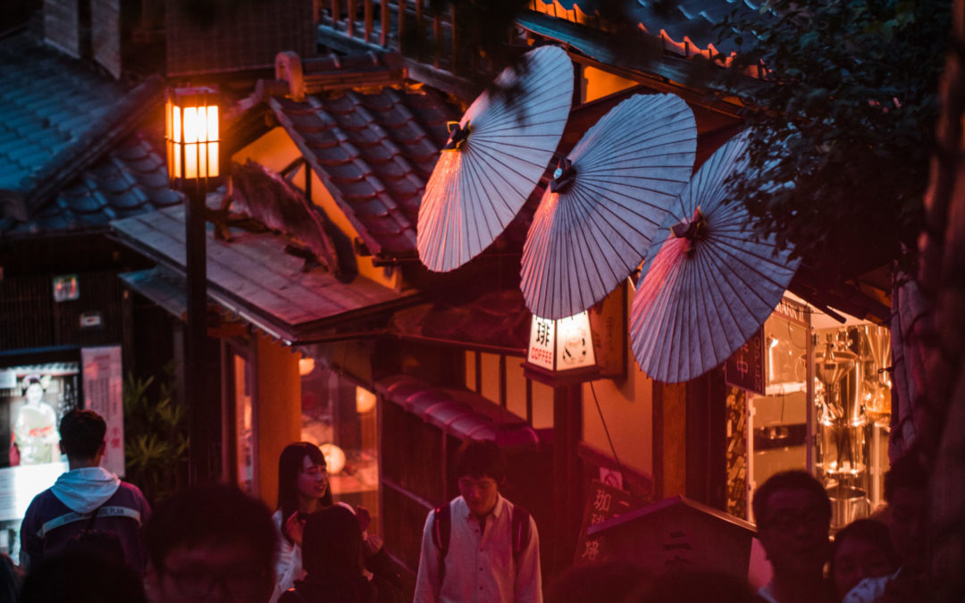 Japon: Kyoto, capitale de la paix et de la tranquillité 🇯🇵
