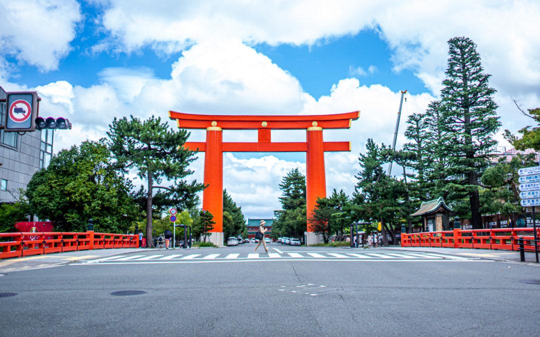 Japon: de Kyoto à Tokyo entre culture et découverte 🇯🇵